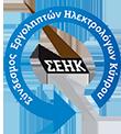 Σ.Ε.Η.Κ Logo